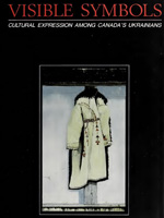 Edmonton, Canadian Institute of Ukrainian Studies, University of Alberta, 1984. 302 pages.